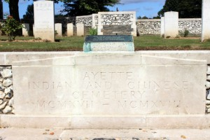 Ayette Indian and Chinese Cemetery