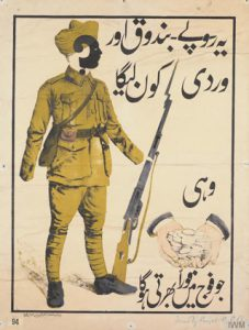This WW1 recruitment poster asks in Urdu, 'Who will take this uniform, money and rifle?' © IWM (Art.IWM PST 12574)