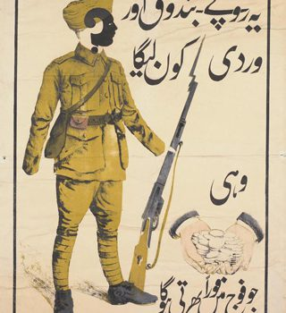 Far From the Western Front Exhibition